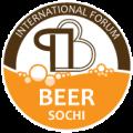 Пиво 2021