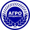 АгроПродЭкспо 2020