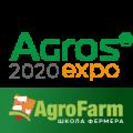 АГРОС / AGROS EXPO 2020