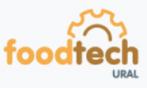 FoodTech Ural 2021