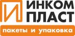 ИнкомПласт
