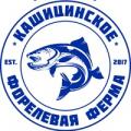 ИП Форелевая ферма Кашицинское