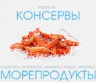 ИП Ходосевич И.М.
