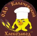 КАЛАЧЕВСКИЙ ХЛЕБОЗАВОД