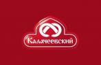 Калачеевский мясокомбинат