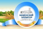 КАМЕНСКИЙ ЭЛЕВАТОР