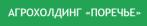 Консервный завод Поречский