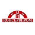 Консервпром