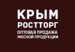 крымростторг