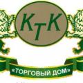 КТК, торговый дом
