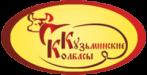 Кузьминские колбасы