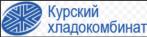 Курский Хладокомбинат
