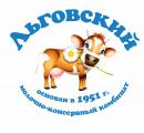Льговский молочно-консервный комбинат