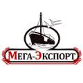 Мега-Экспорт
