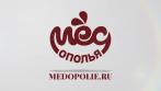 Мед Ополья