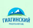 Молочный завод Гиагинский