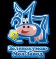 Молочный завод Зеленокумский