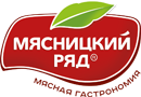 Мясоперарабатывающий завод МЯСНИЦКИЙ РЯД