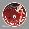 МПК Красноярочка