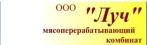 МПК Луч