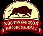 Мясокомбинат Костромской