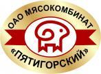 Мясокомбинат Пятигорский