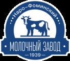 Наро-Фоминский молочный завод