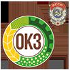 Оренбургский комбикормовый завод