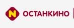 Останкинский мясоперерабатывающий комбинат