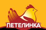 Петелинская птицефабрика