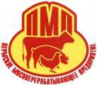 ПМП (Пермское мясоперерабатывающее предприятие)