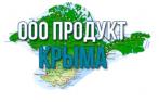 Продукт Крыма