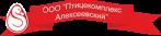 Птицекомплекс Алексеевский