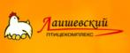 Птицекомплекс Лаишевский