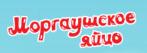 Птицефабрика Моргаушская