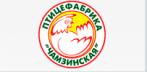 Птицефабрика Чамзинская