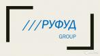 РУФУД групп