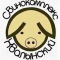 Свинокомплекс Хвалынский