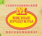 Северодвинский мясокомбинат