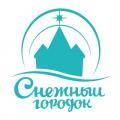 Снежный городок-Рязань