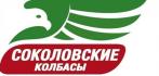 Соколовские Колбасы, павильон