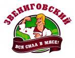 Звениговский