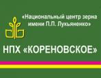 СПК ОПХ ОНО Кореновское