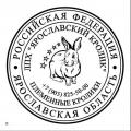 СПК Ярославский кролик