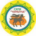 СХП Кооператив Чурапча