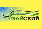СХПК Племзавод Майский