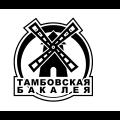 ТАМБОВСКАЯ БАКАЛЕЙНАЯ БАЗА