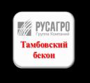 Тамбовский бекон
