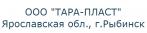 Тара-пласт