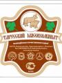 Тарусский мясокомбинат